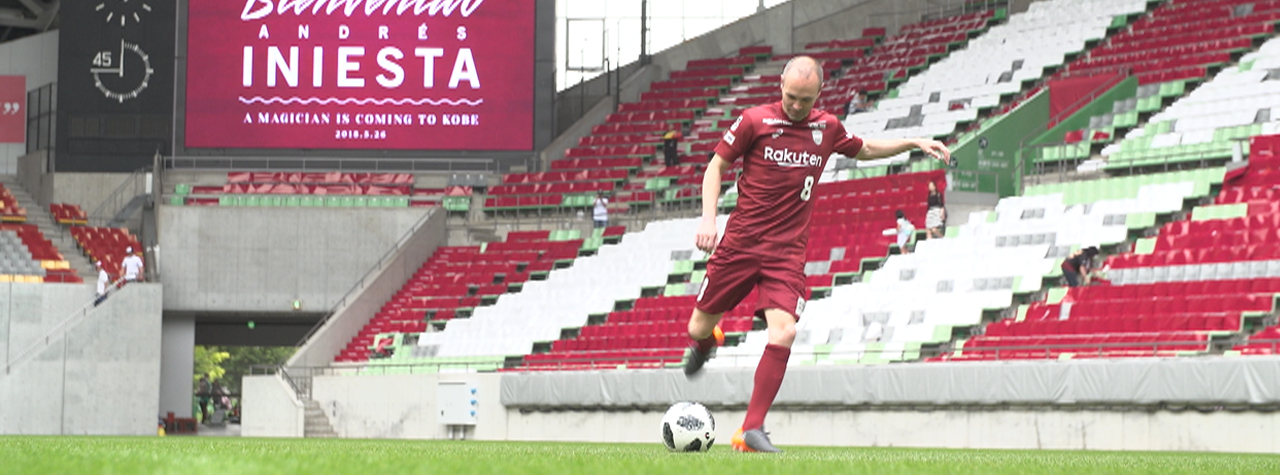 Iniesta academy header