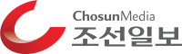 Logo chosun