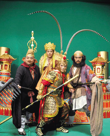 Journey to the West (2010)《西游记》
