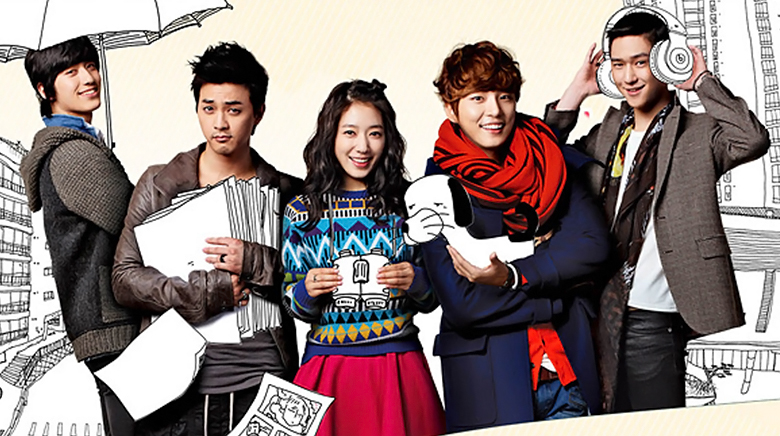 El Chico Guapo de Al Lado (Flower Boy Next Door)