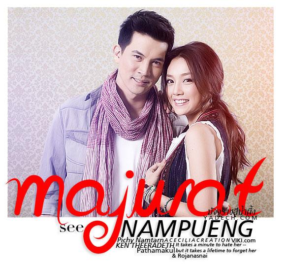 Majurat See Nam Pueng {Sweet Death}