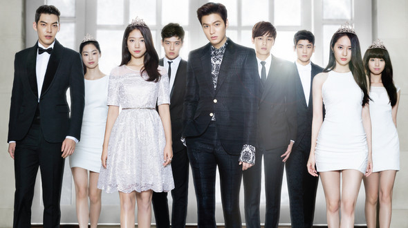 The Heirs - Drama