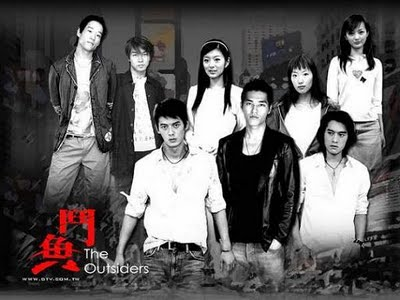 The Outsiders I