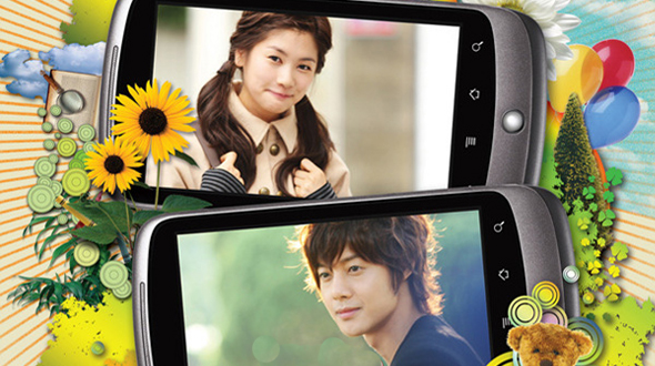 Playful Kiss (YouTube Version)