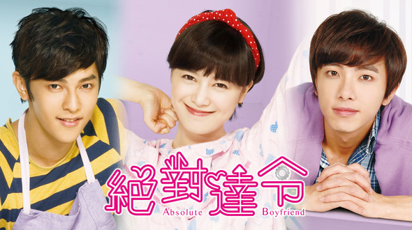 taiwan drama english subtitles