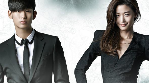 Bad Couple - AsianWiki