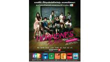 Hormones The Series