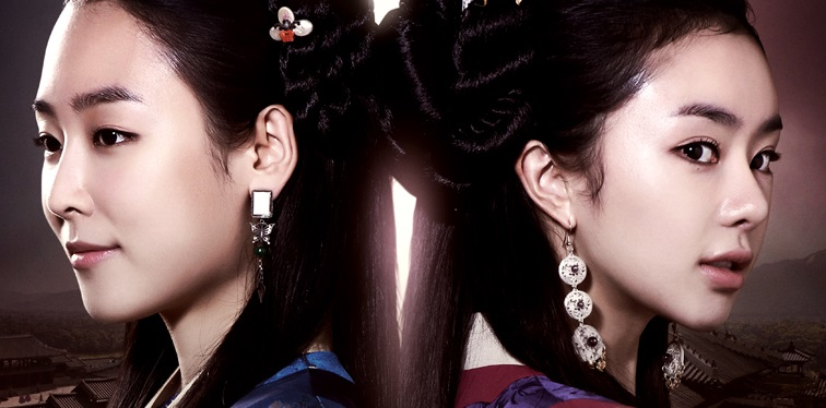 Emperor's Daughter, Soo Baek Hyang