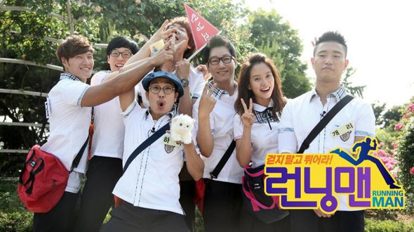 Runningman group photo