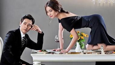 Seo Kang Joon Cunning Single Lady