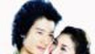 Our Possible Love/Tur gub kao lae ruk kong rao