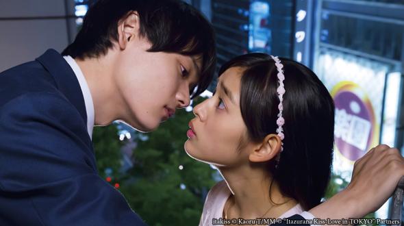 Beso Travieso: Amor en TOKIO