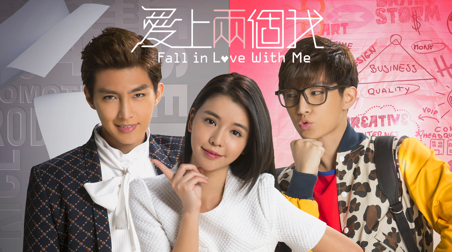 fall in love with me     watch full episodes free