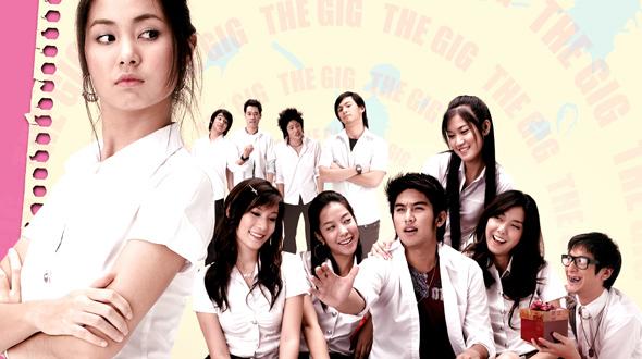 friendship thai movie  eng sub