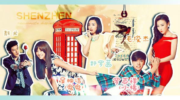 ShenZhen (Roommate Diaries)