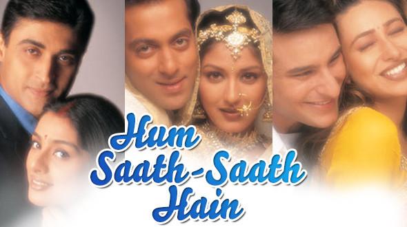 Hum sath sath hai film song download.