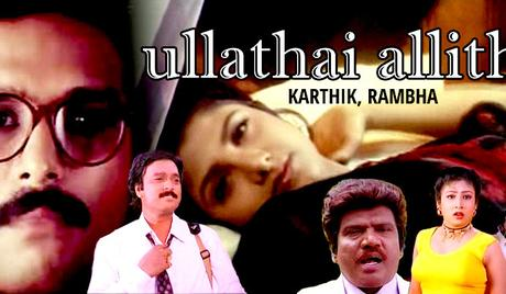 Ullathai allitha watch full movie free india movie.