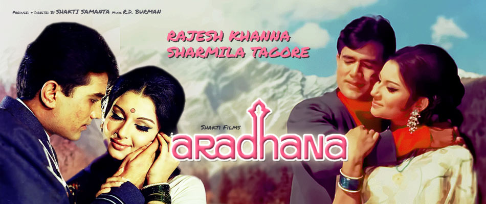 Image result for aradhana