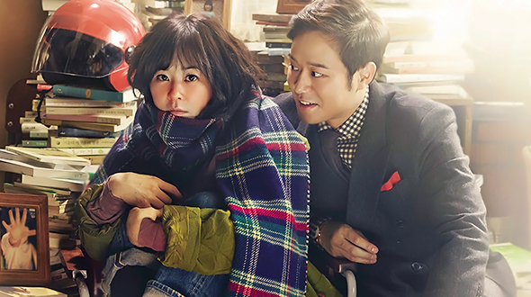 Heart to Heart Episode 15