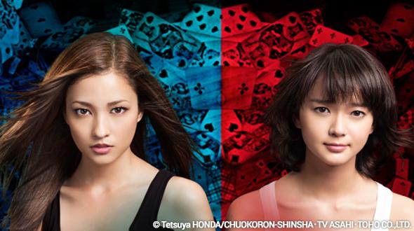 Jiu - Special Investigation Team