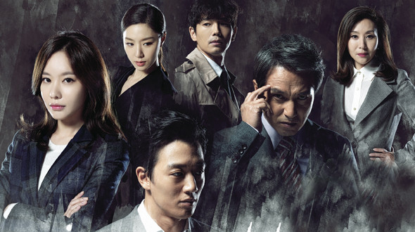 Image result for punch drama