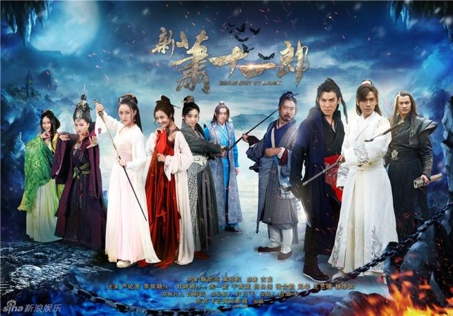 Xin Xiao Shi Yi Lang