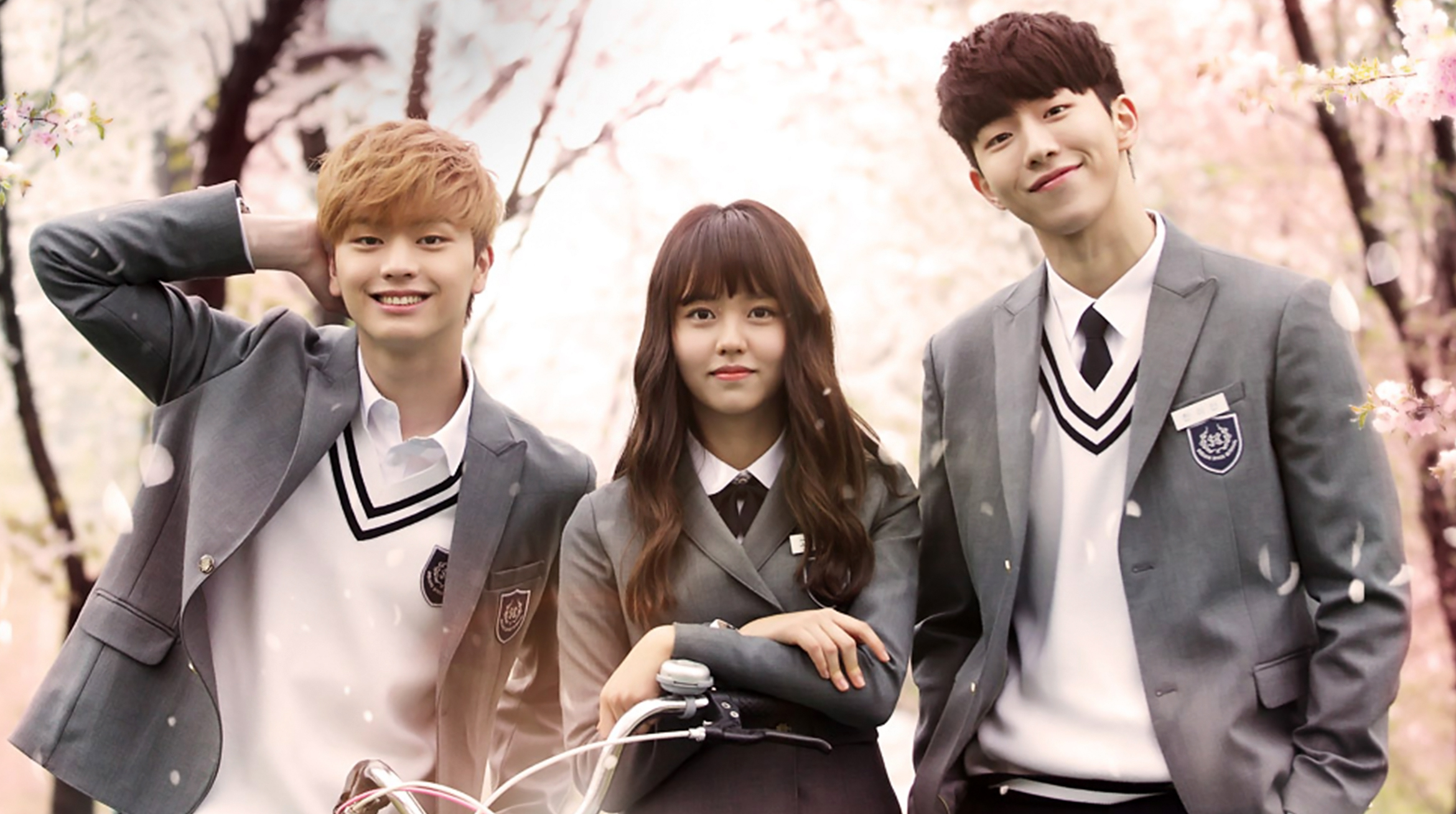 Resultado de imagen para who are you school 2015