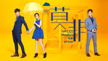 Marriage not dating online subtitrat