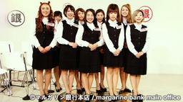 Margarine Bank