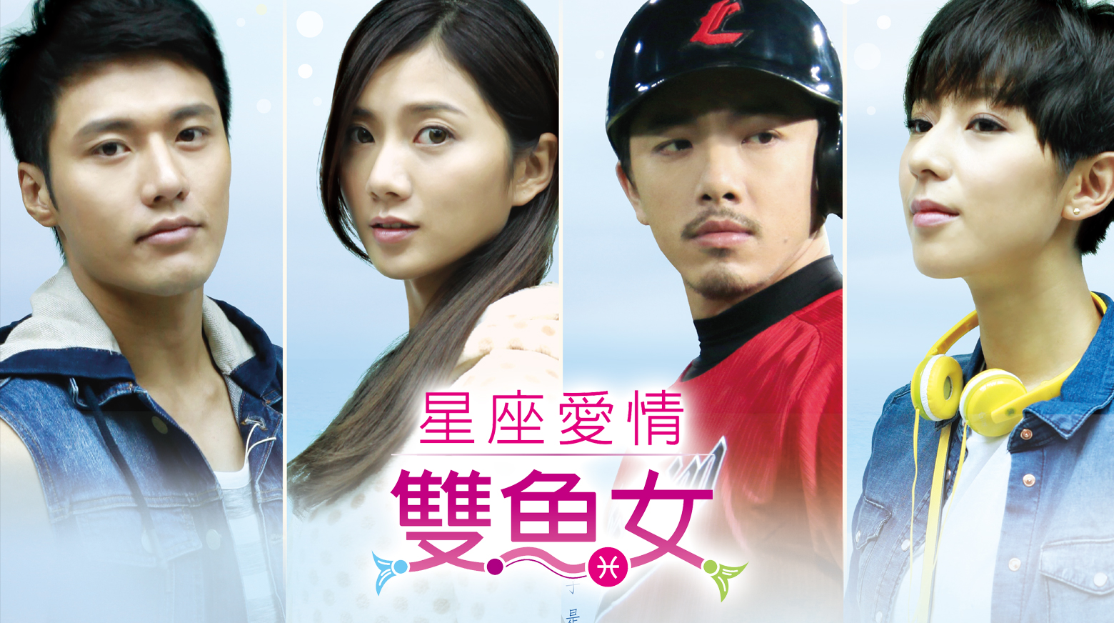marriage not dating viki ep 10 Sinopsis drama korea marriage not dating, drama korea marriage not dating episode 1 sampai terakhir.