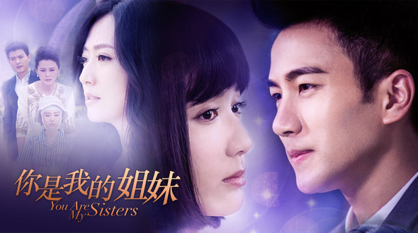 You Are My Sisters -  - Watch Full Episodes Free -6757