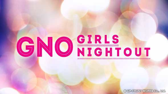 Girls Night Out Episode 99