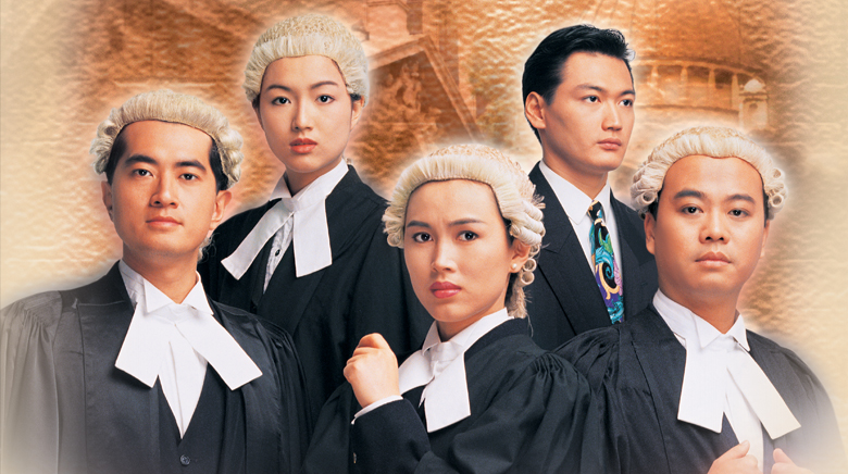 The File of Justice I