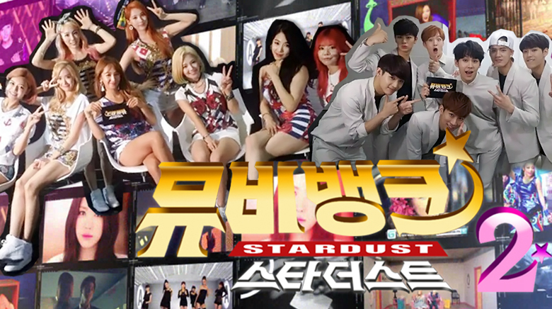MV Bank Stardust Season 2