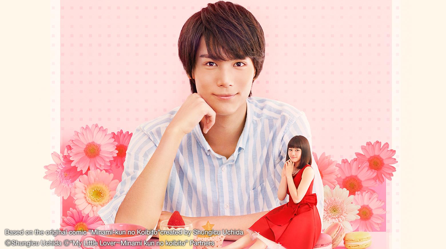My Little Lover - Minami Kun No Koibito