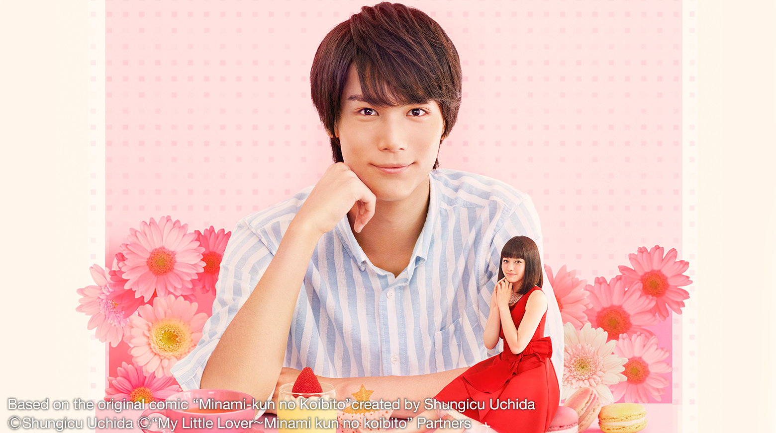 My Little Lover - Minami Kun No Koibito Episode 5