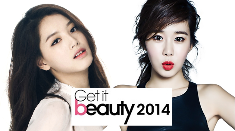 Get It Beauty 2014