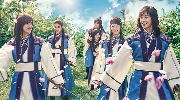 Image result for hwarang kdrama trailer