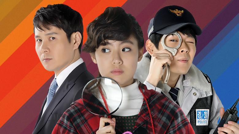 La petite détective Park Hae Sol