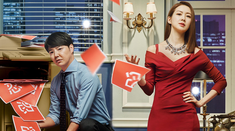 Ms. Temper and Nam Jung Gi