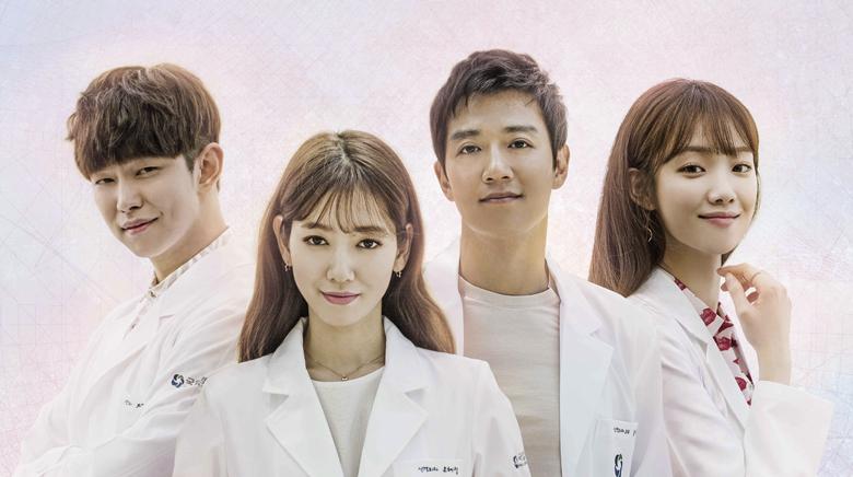 Doctors dorama