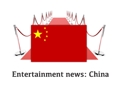 Entertainment News - China