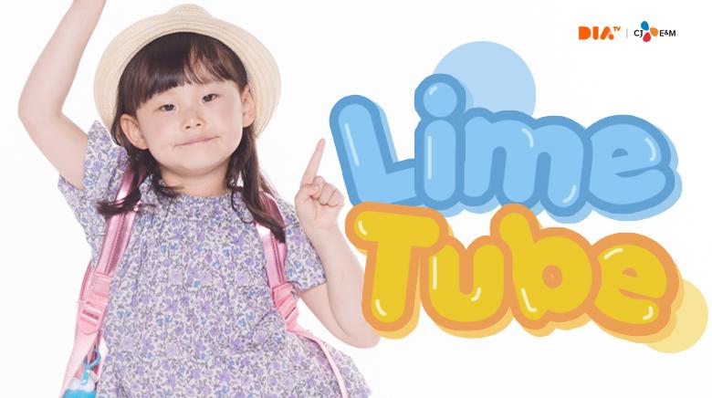 Lime Tube
