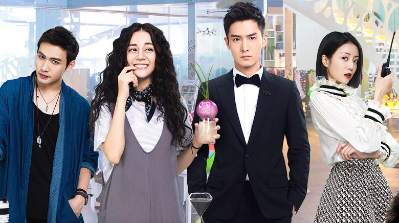 Pretty Li Hui Zhen