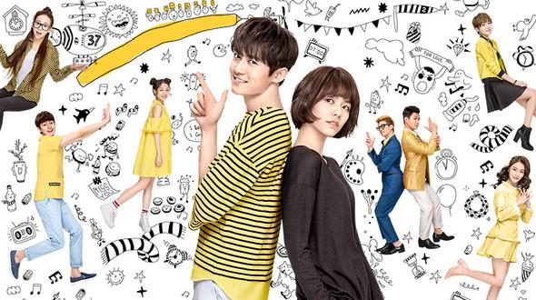Proud Of Love Season 2 - 2 - Watch Full Episodes Free - China - Tv -9897