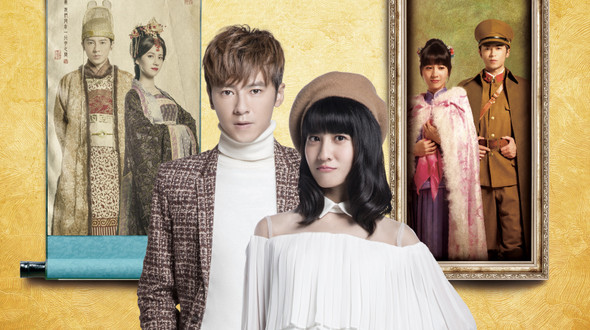About Is Love Chinese Drama Wiki