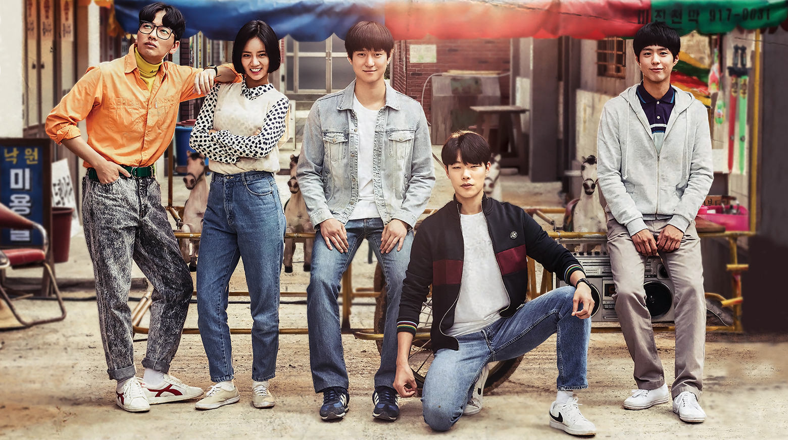 Reply 1988 Highlights