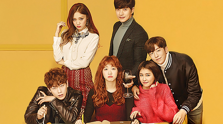 Cheese in the Trap Highlights