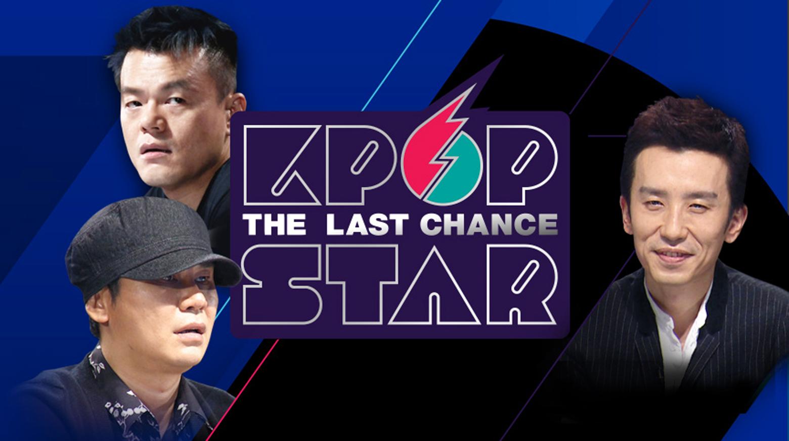 K-Pop Star Season 6