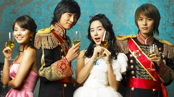 Goong (aka Princess Hour)